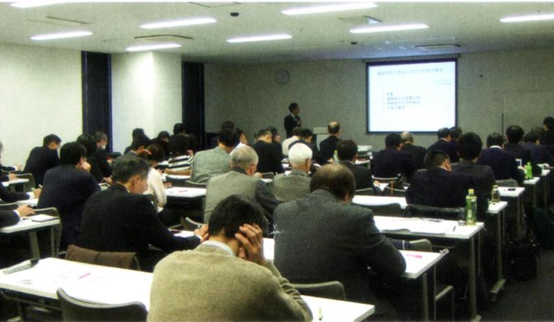 「知」の集積と活用の場の推進 産学連携支援事業 東海地域生物系先端技術研究会