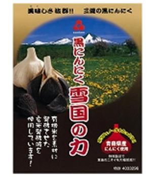青森県田子産「超熟・黒にんにく・雪国の力」
